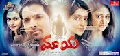 Maaya Movie wallpapers posters-thumbnail-4