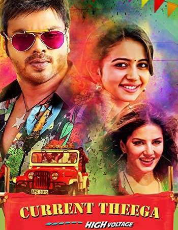 Poster Of Free Download Current Theega 2014 300MB Full Movie Hindi Dubbed 720P Bluray HD HEVC Small Size Pc Movie Only At exp3rto.com
