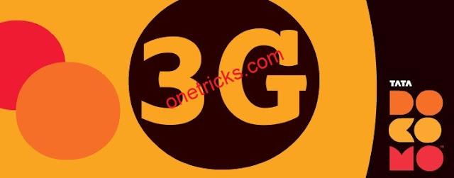 DOCOMO 3G HACK