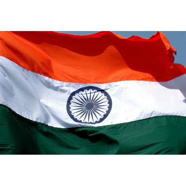 Indian National Flag with the Indian National Pledge