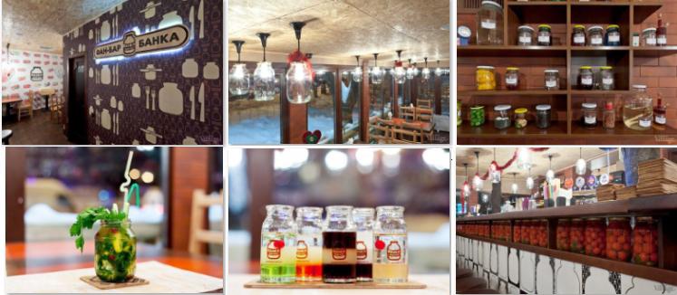 Tidak Ada Botol atau Piring di Jar Bar Unik Ukraina