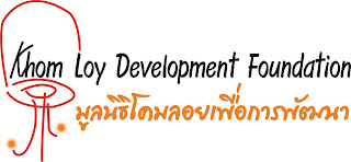 Khom Loy Development Foundation (KLDF)