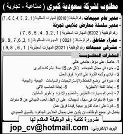 وظائف الاهرام الحكومية والخاصة داخل وخارج مصر لجميع المؤهلات اليوم 1 / 5 / 2015