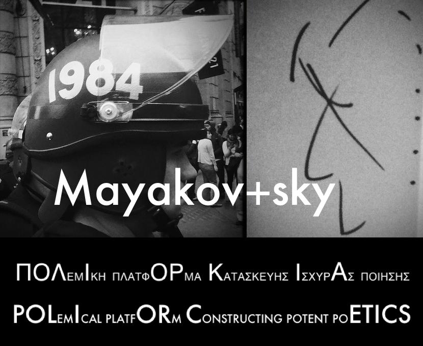 Mayakov+sky