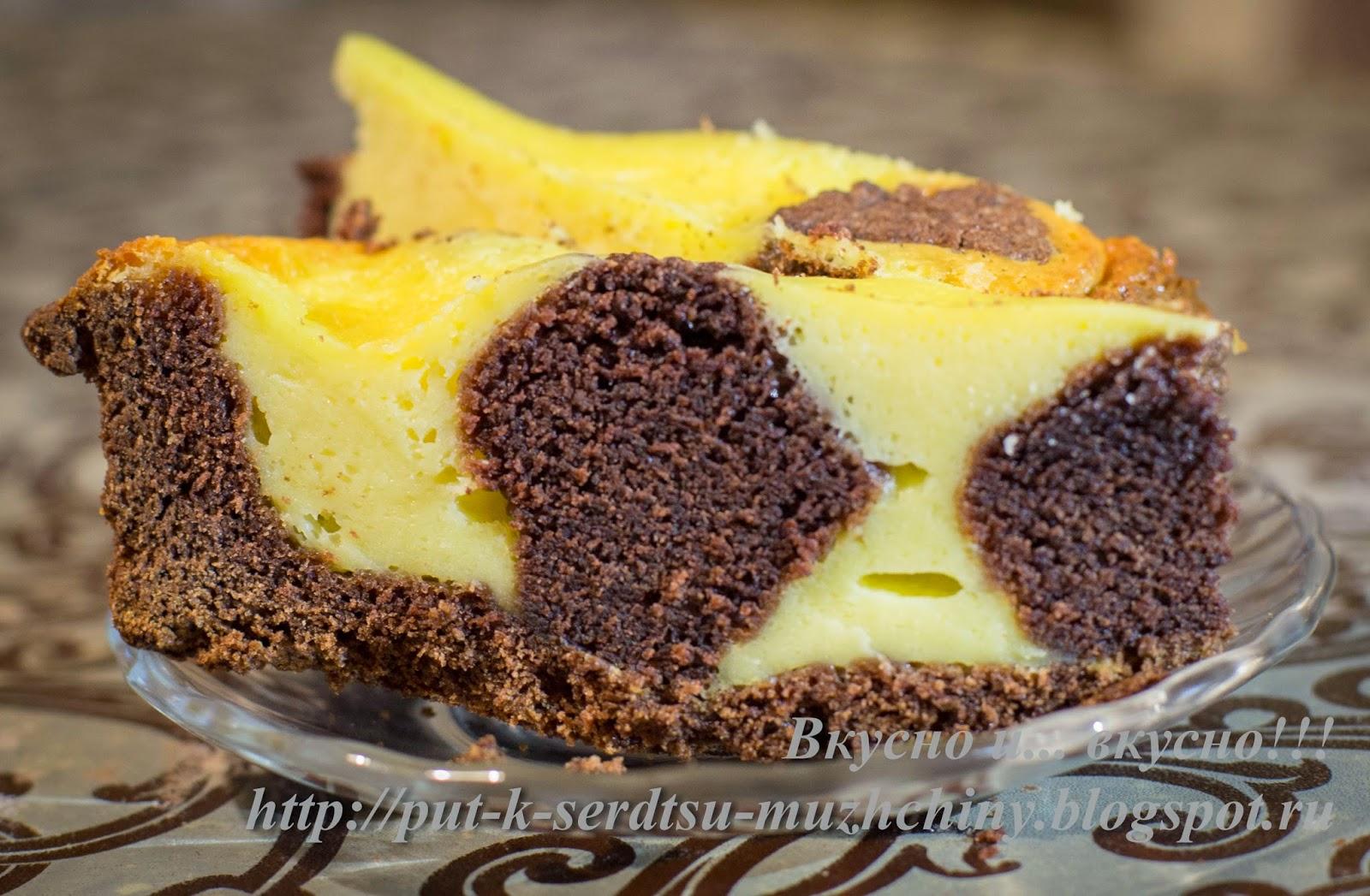 Творожный пирог «Жираф» - Камелена 89