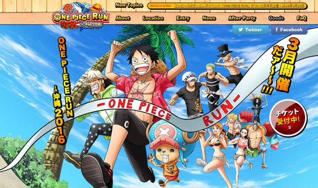 Strona biegu One Piece Run