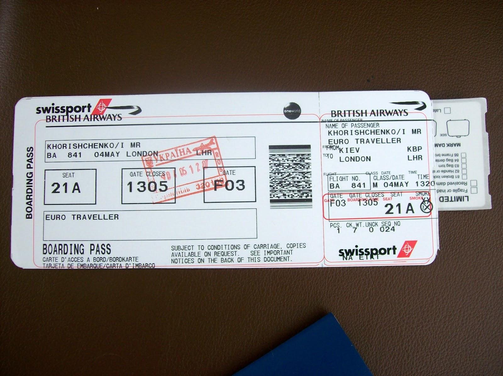 Билеты в лондон на самолет заказ билетов онлайн на самолет