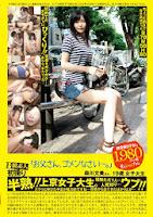 [PS-070] B級素人初撮り 「お父さん、ゴメンなさい…。」 森川文美さん 19歳 女子大生