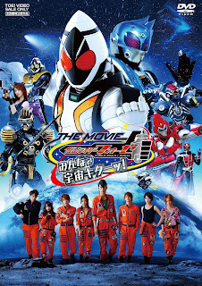 Kamen Rider Fourze The Movie – Minna de Uchuu Kitaa! Sub Indo