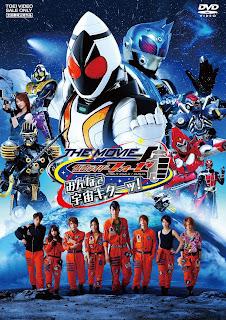 Kamen Rider Fourze The Movie - Minna de Uchuu Kitaa! Sub Indo