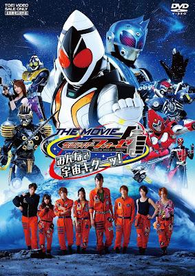 Kamen Rider Fourze MOvie