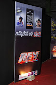 Journey of Rey Movie in posters show-thumbnail-3