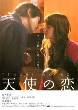xem phim Thiên Sứ Tình Yêu - Tenshi no Koi