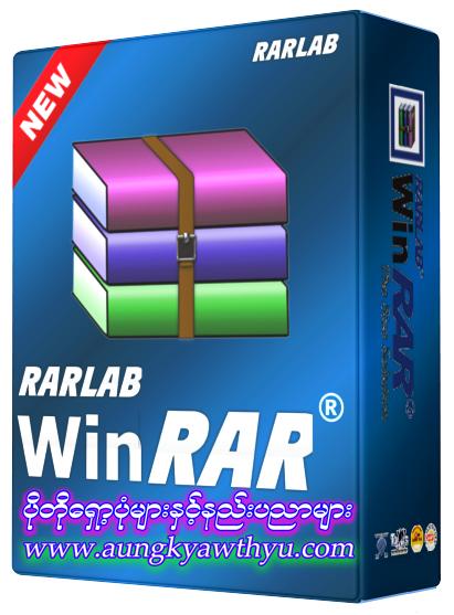 WinRAR 5.01 Final +Registration[x86,x64]