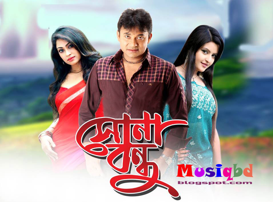 satarupa bengali movie mp3 songs