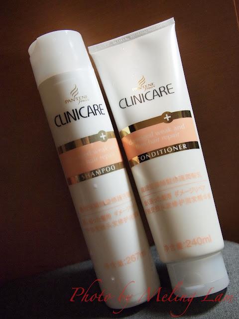 pantene clinicare volume shampoo conditioner spray