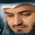 Al-Quran Recitation by Sheikh Mishary Rashid Al Afasy