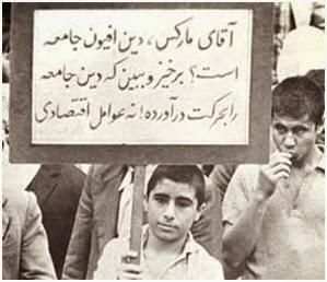 بمناسبت سی و ششمین سالگرد حکومت فاسد و جنایتکار اسلامی