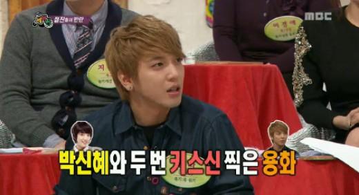 Yonghwa Bantah Rumor Kencan Park Shin Hye