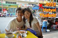2012 Thailand Hatyai 行