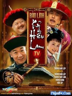 Bản Lĩnh Kỷ Hiểu Lam 4 - Ban Linh Ky Hieu Lam Phan 4
