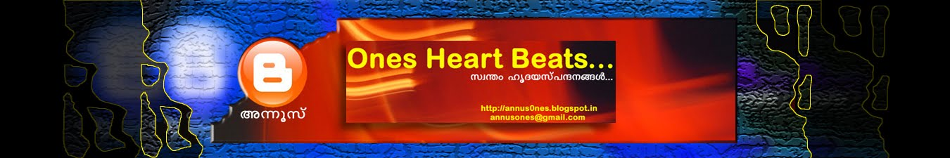 Ones Heart Beats...