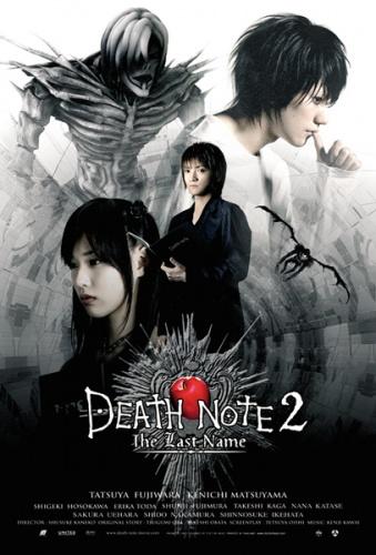 Death Note 2 ���ҹ��ش�ó�