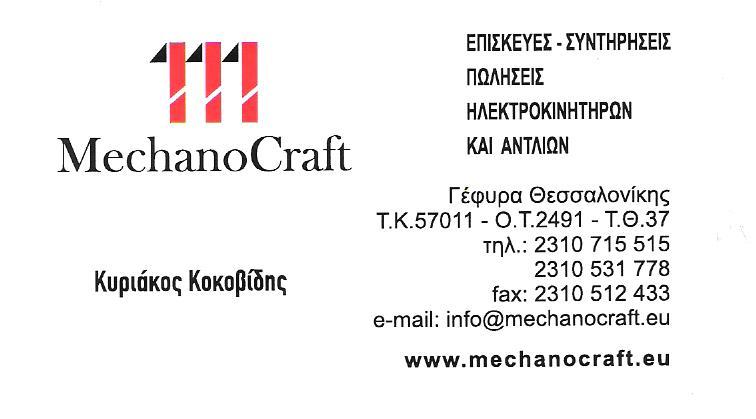 MechanoCraft