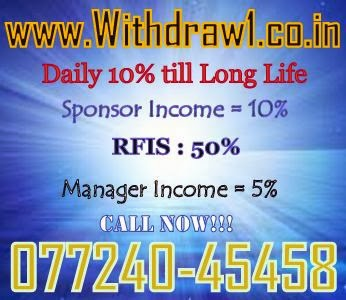Withdraw-1 Call : 07724745458