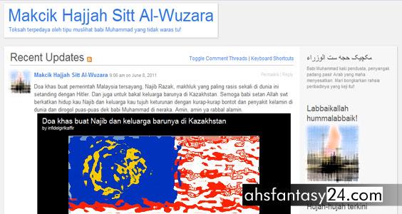 Blog Menghina Islam (Blog Makcik Hajjah Sitt Al-Wuzara)