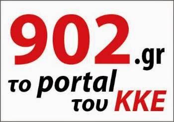 portal902.gr