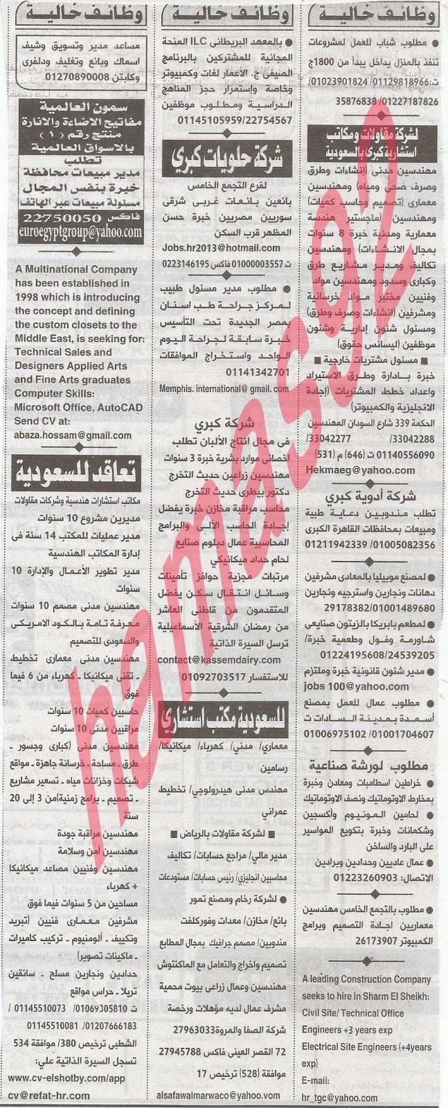 http://4.bp.blogspot.com/-5_k06YIqWmY/UbG-L4AgKwI/AAAAAAAA4i0/SpwtkVovfUQ/s1600/3.jpg