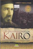 rumah buku buku dakwah lelaki penggenggam kairo
