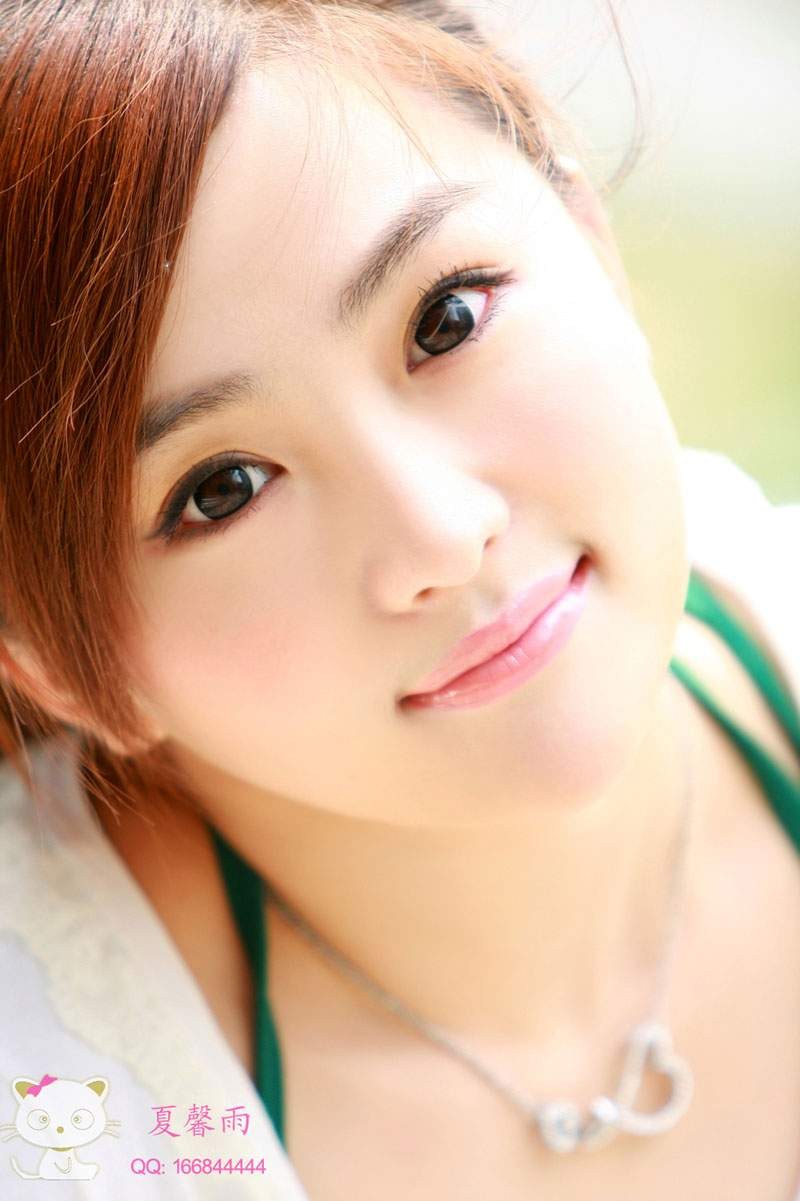 qq chinese dating site