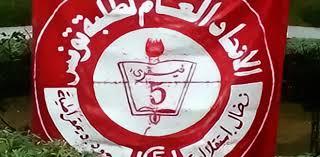 Union Générale de l'Union Generale des Étudiants de Tunisie