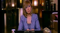 برنامج هنا العاصمة حلقة الاحد 5-11-2017 مع لميس الحديدى