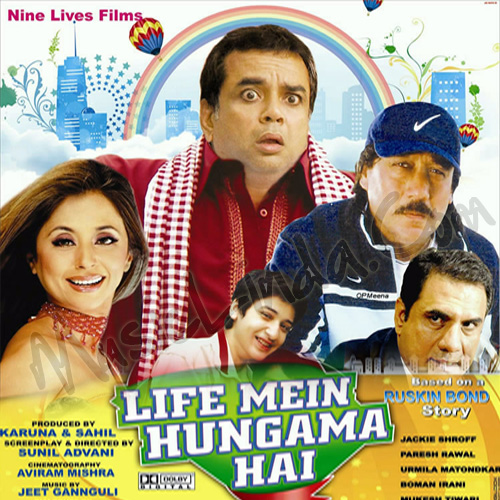 life mein hungama hai 2013 mp3 songs free download
