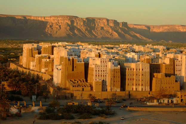 The Old Walled City of Shibam Yemen