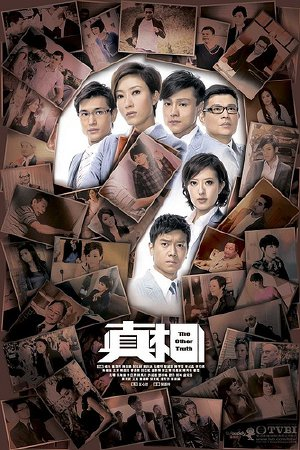 Chân Tướng - The Other Truth (2011) - FFVN - (25/25)