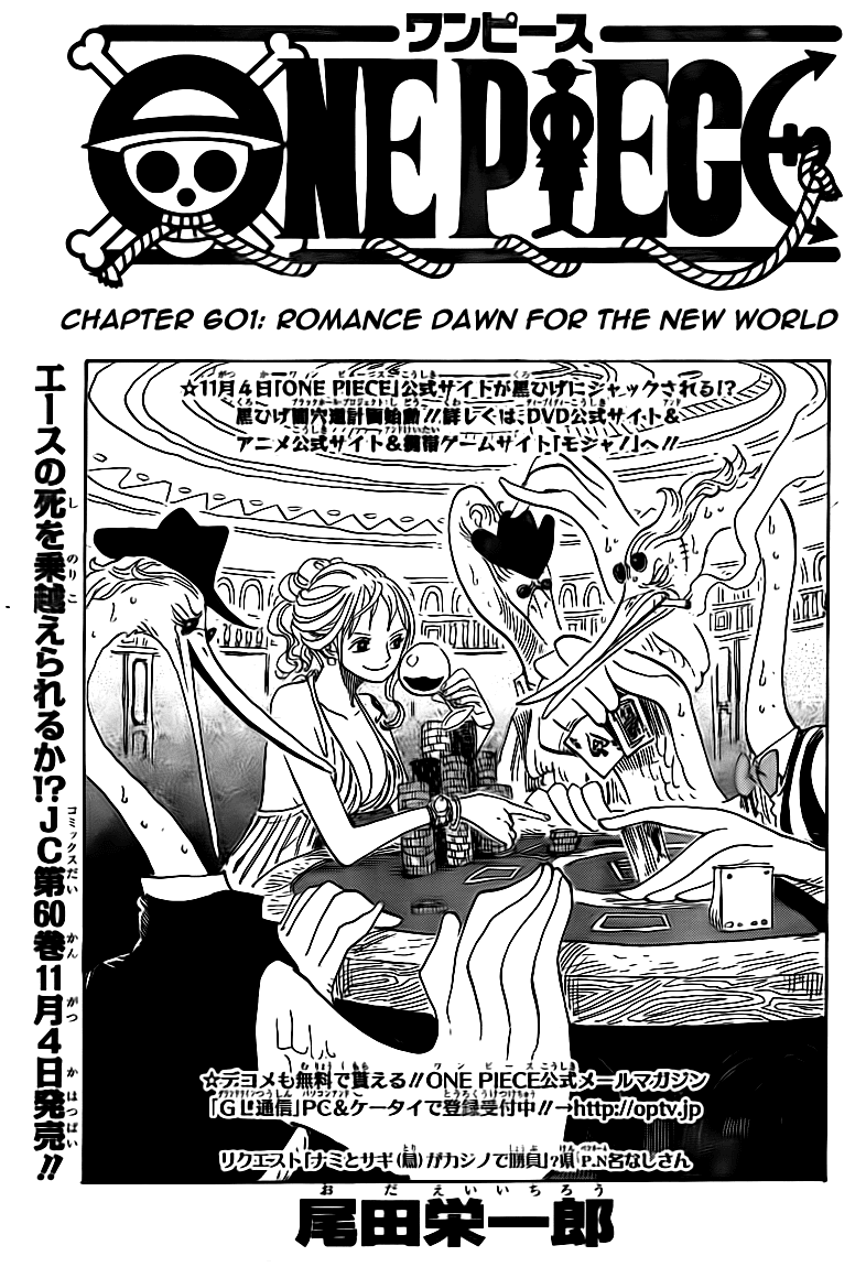 01, One Piece chapter 601 english   NarutoSub