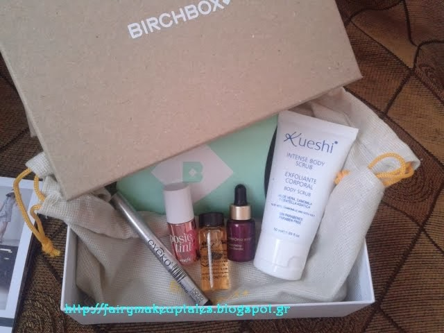 Win  a  BirchBox from Spain!
