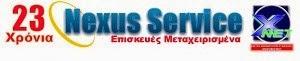 ΝΕΧUS COMPUTERS (κλικ στο logo)