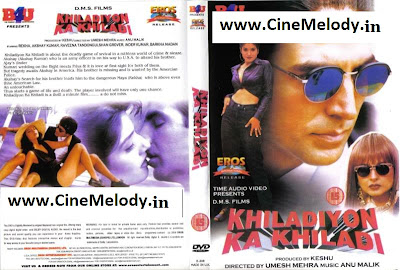 KILADIYON KA KHILADI Telugu Mp3 Songs Free  Download  1980