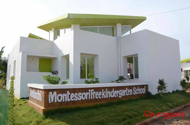 montessori free kindergarten school near trichy manapparai tamilnadu, Ilavasa kalvi, kuzhandhaigal palli, ezhai maanavargal payila ilavasa pallikoodam,