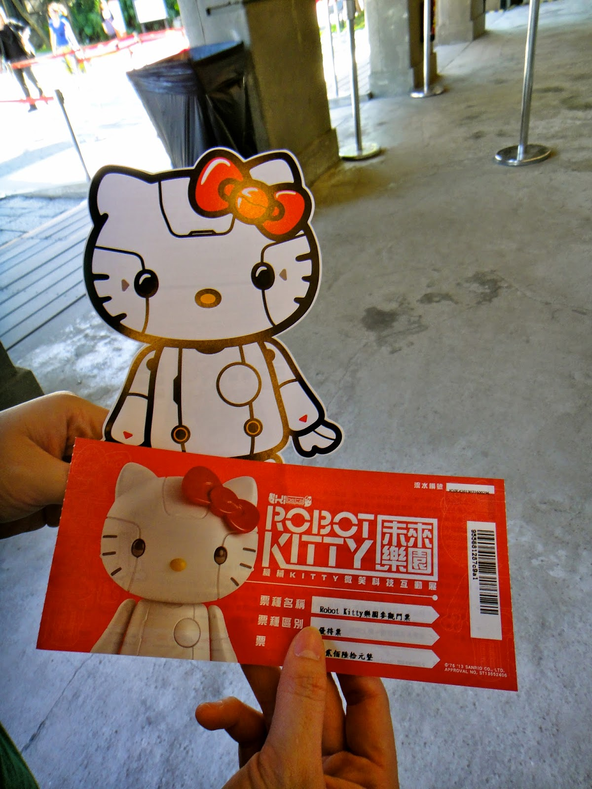 Robot Kitty Exhibition Ticket