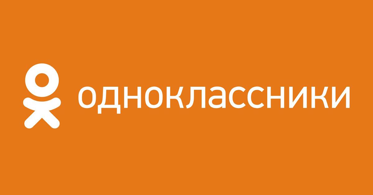 НАША ГРУППА В OK.RU