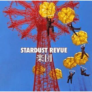 Stardust Revue - 楽団