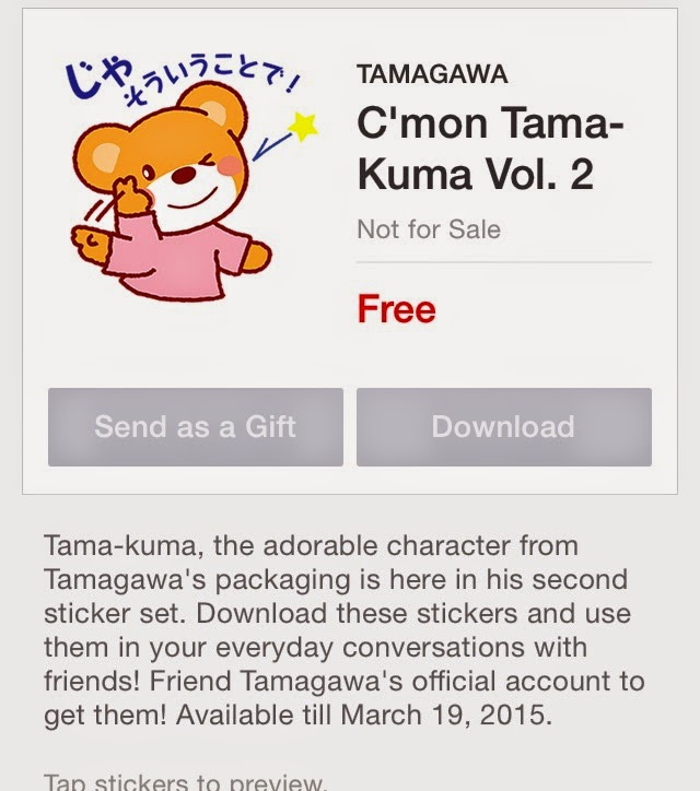 C'mon Tama-Kuma Vol. 2