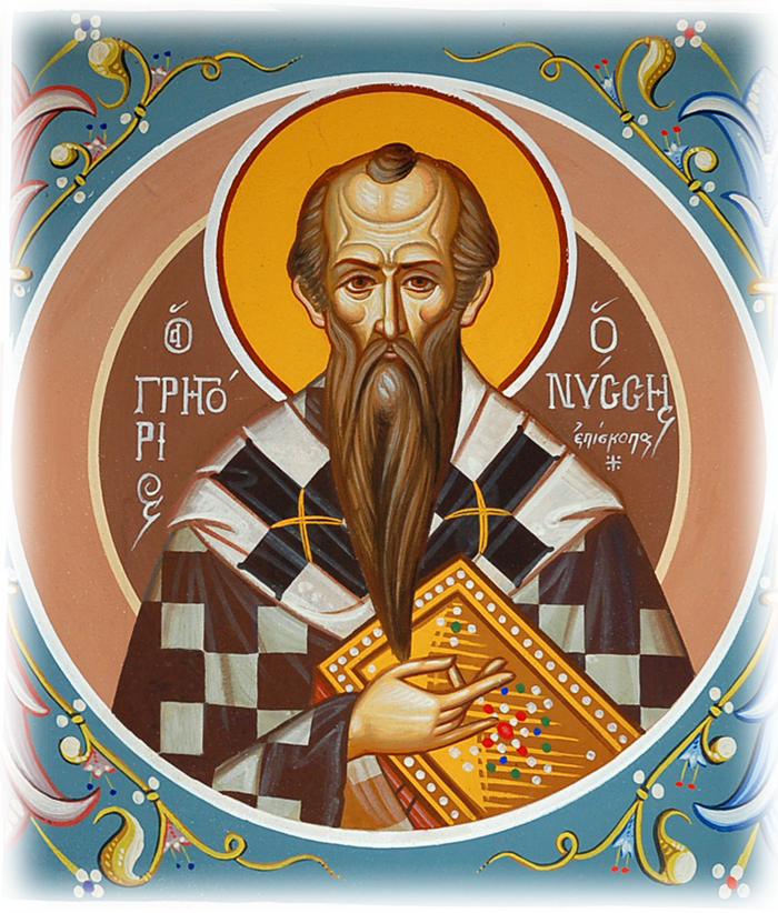 gregory of nyssa Saint gregory of nyssa, renown as one of the cappadocian fathers, was in attendance, and gave the eulogy at the latter's funeral however,.