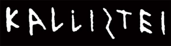 KALLISTEI RECORDS